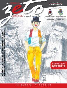 cover zeto n°4:I di copertina